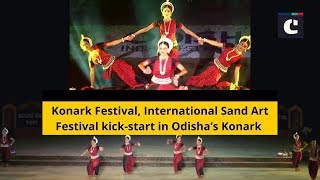 Konark Festival, International Sand Art Festival kick-start in Odisha's Konark