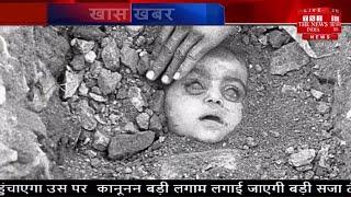 Bhopal Gas Tragedy // सालों पहले हुई गैस ट्रेजेडी ने भोपाल को हिलाकर रख दिया था और आज भी....