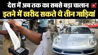 Gujarat: बिना कागजात के पकड़ी गई Luxury Car Porsche 911, टूट गए Challan के सारे Record!