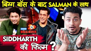 Bigg Boss 13 | Sidharth Shukla Doing A Salman Khan Film After Bigg Boss? | BB Latest Video