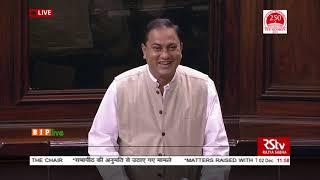 Shri Kamakhya Prasad Tasa on Matters Raised With The Permission Of The Chair in Rajya Sabha