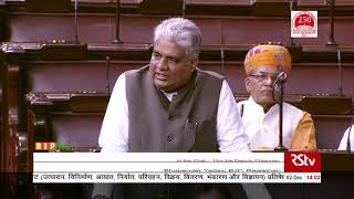 Shri Bhupender Yadav on the Prohibition of Electronic Cigarettes (Production, etc) Bill, 2019