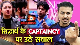 Bigg Boss 13 | Housemates TARGETS Siddharth Shukla Over Captaincy | BB 13 Episode Preview