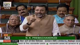 Dr. Nishikant Dubey on The Taxation Laws (Amendment) Bill, 2019 in Lok Sabha: 02.12.2019