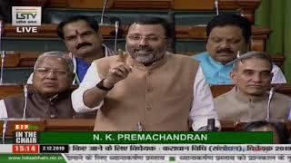 Dr. Nishikant Dubey on The Taxation Laws (Amendment) Bill, 2019 in Lok Sabha: 02.12.2019