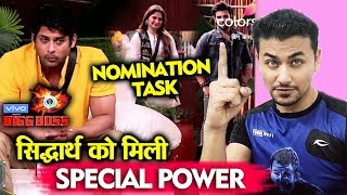 Bigg Boss 13 | Siddharth GETS Special Power To Nominate | Kaun Hoga Shikar? | BB 13 Episode Preview