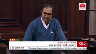 Shri Ajay Pratap Singh on the Prohibition of Electronic Cigarettes (Production, etc) Bill, 2019