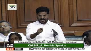 Revanth Reddy in Lok Sabha on rape and murder of woman veterinary doctor in Telangana