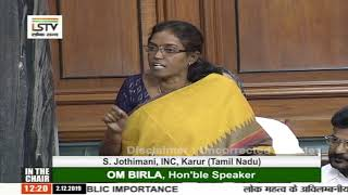 Parliament Winter Session | S Jothimani on rape and murder of woman veterinary doctor in Telangana