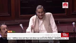 Shi Ravindra Kishore Sinha on the Prohibition of Electronic Cigarettes (Production, etc) Bill, 2019