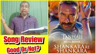 Shankara Re Shankara Song Review From Tanhaji Movie