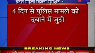 Tonk Rape Case | जयपुर के टोंक में दुष्कर्म कर हत्या मामले पर बोले BJP प्रदेशध्यक्ष Satish punia