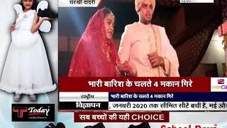 दंगल गर्ल #BABITA_PHOGAT और भारत केसरी पहलवान विवेक सुहाग की हुई शादी, लिए 8 फेरे