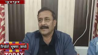 2 DEC N 12 B 3 विधायक की कथनी और करनी में बहुत अंतर कहा पूर्व विधायक अजय महाजन ने