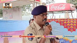 Bahadurpura Police Awareness Programme | Any Suspicious Activity Dial 100 | ACP Anjaiah | Charminar