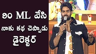 Kartikeya Super Speech At 90ML Telugu Movie Pre Release Event | Kartikeya | Neha Solanki