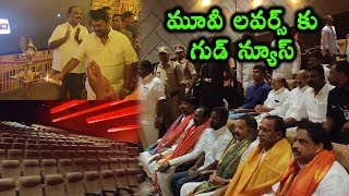 Ministers Talasani Srinivas Yadav and Malla Reddy Opening Asian Theatre At Narapally | Uppal