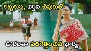 కట్టుకున్న భర్తని చీపురుతో ఊరంతా పరిగెత్తించిన | Watch Guppedu Gundenu Thadithe FullMovie on Youtube