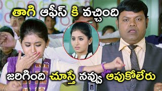 తాగి ఆఫీస్ కి వచ్చింది | Watch Hyderabad Love Story Full Movie on Youtube | Rahul Ravindran