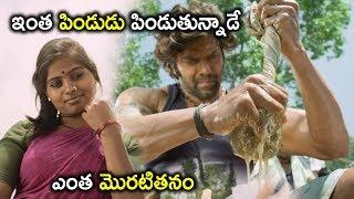 ఇంత పిండుడు పిండుతున్నాడే ఎంత మొరటితనం | Watch Gajendrudu Full Movie On Youtube