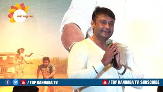 Darshan About Odeya Kannada Movie || Darshan