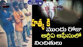 Sensational Facts About Doctor Disha Accused Before Issue | Shadnagar Toll Gate | Telangana News