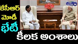 CM KCR To Meet PM Modi | Telangana News | National Status For Kaleswaram Project | Amithshah
