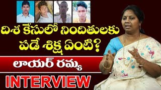 Lawyer Ramya Exclusive Interview | Lady Veterinary Doctor Case | Top Telugu TV