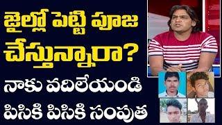 Tik Tok Star Uppal Babu Reacts on Disha Case | #JusticeForDisha | Shadnagar Doctor | Top Telugu TV