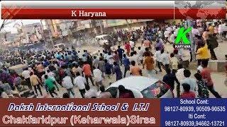 हैदराबाद में डा प्रियंका रैडडी के बलात्कारियों को ले जाते समय भीड हुई बेकाबु l किया लाठीचार्ज l