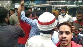 Ladko Ne Kiya Police Par Humla At Nampally Hyderabad | Media Person Par Bi Humla | @ SACH NEWS |