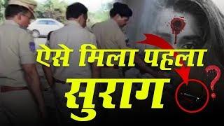 Big Reveal In Hyderabad Priyanka Reddy Rape/Murder Case   Full Story !!