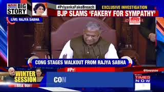 SPG amendment bill passed in Rajya Sabha after congress walkout