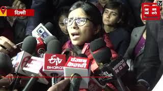 अनशन पर बैठी Swati Maliwal को Jantar-Mantar से Rajghat किया गया शिफ्ट