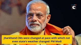 Jharkhand CMs were changed at pace with which not even state's weather changed_ PM Modi