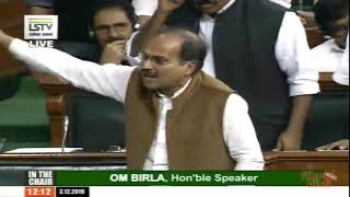 Parliament Winter Session 2019 | Adhir Ranjan Chowdhury Raise Issue in Lok Sabha on Onion Price Hike
