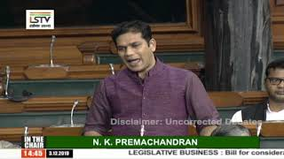Parliament Winter Session 2019 | Hibi Eden Remarks on The Recycling of Ship Bill, 2019