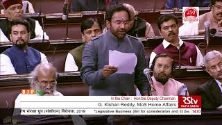 Shri Kishan Reddy Gangapuram moves the Special Protection Group (Amendment) Bill, 2019 in RS