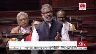 Shri Neeraj Shekhar on the Special Protection Group (Amendment) Bill, 2019 in Rajya Sabha
