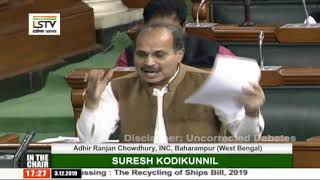 Parliament Winter Session 2019 | Adhir Ranjan Chowdhury Remarks on The Recycling of Ships Bill, 2019