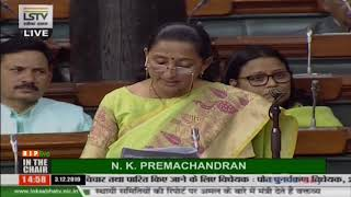 Dr. Bharatiben Dhirubhai Shyal on the Recycling of Ships Bill, 2019 in Lok Sabha: 03.12.2019