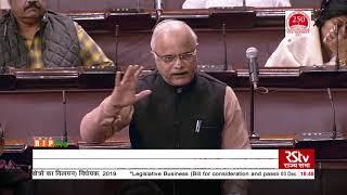 Dr. Vinay Sahasrabuddhe on the Dadra & Nagar Haveli and Daman & Diu (Merger of UTs) Bill,2019