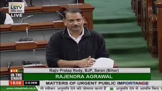 Shri Rajiv Pratap Rudy raising 'Matters of Urgent Public Importance' in Lok Sabha: 03.12.2019