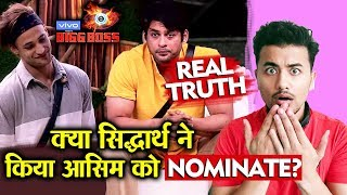 Bigg Boss 13 | Siddharth Shukla Uses Power And NOMINATES Asim? | REAL TRUTH | BB 13 Episode Preview