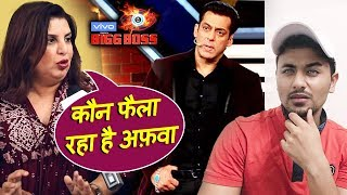 Bigg Boss 13 | Farah Khan REACTION On Replacing  Salman Khan In Extended Bigg Boss | BB 13 Latest