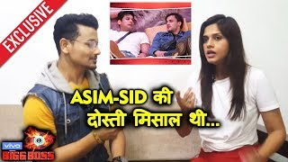 Bigg Boss 13 | Dalljiet Kaur Reaction On Asim - Siddharth Friendship | BB 13 Exclusive