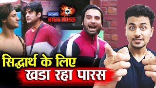 Bigg Boss 13 | Paras Stands For Siddharth Shukla In Captaincy Task | BB 13 Episode Preview