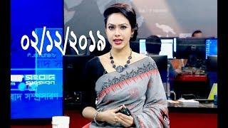 Bangla Talk show  বিষয়: গো' বলতেই ঝাঁপিয়ে পড়ার নির্দেশ বিএনপির