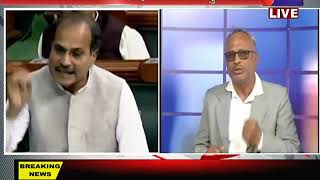 Khas Khabar   BJP Congress सांसदो में जुबानी जंग, संसद में हगांमा