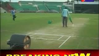 Rajasthan cricket team | रणजी ट्राॅफी और अंडर- 23 कर्नल ट्राॅफी के लिए टीम का चयन